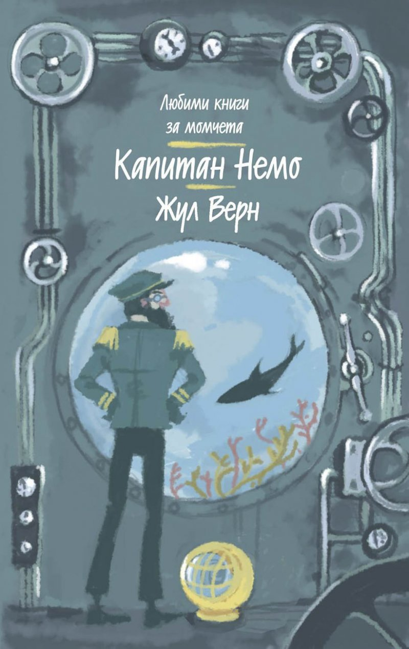 captain nemo twenty thousand leagues